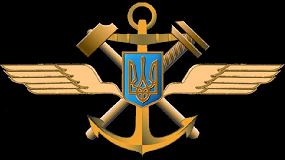 Емблема Державної спеціальної служби транспорту України