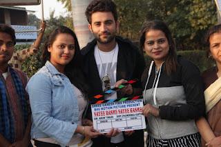 nai-rasme-nai-kasme- bhojpuri movie