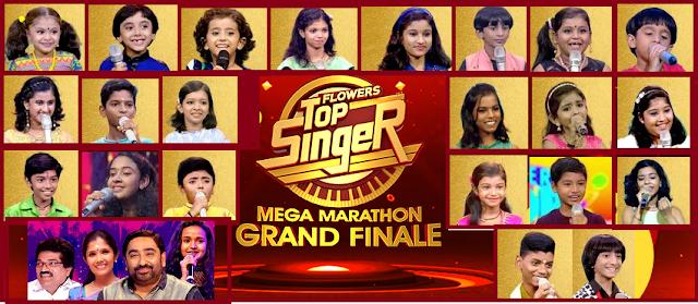 Flowers top Singer grand Finale  Winner