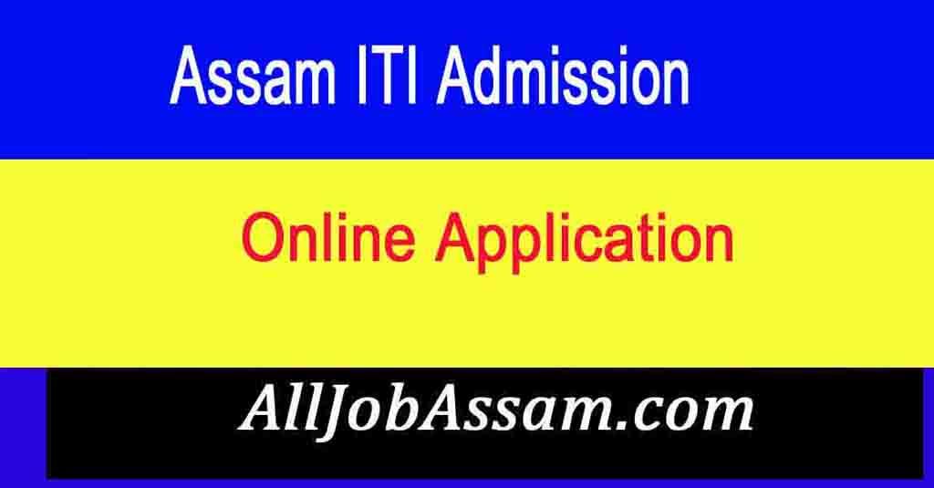Assam ITI Admission 2021