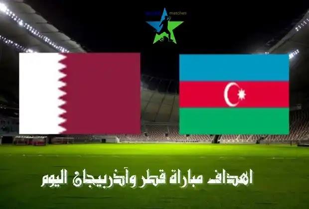 اهداف مباراة قطر وأذربيجان