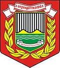 logo lambang cpns kab Kabupaten Wonosobo