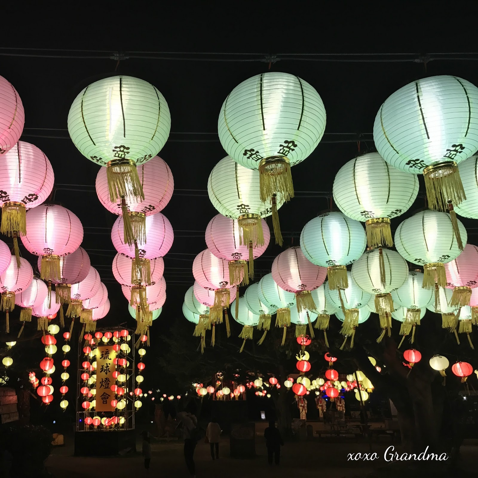 lantern festival Lights of the world is the largest light and lantern festival in north america brightens the downtown phoenix skies at the arizona state fairgrounds.