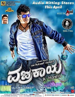 Vajrakaya 2017 Hindi Dubbed WEBRip 480p 400mb