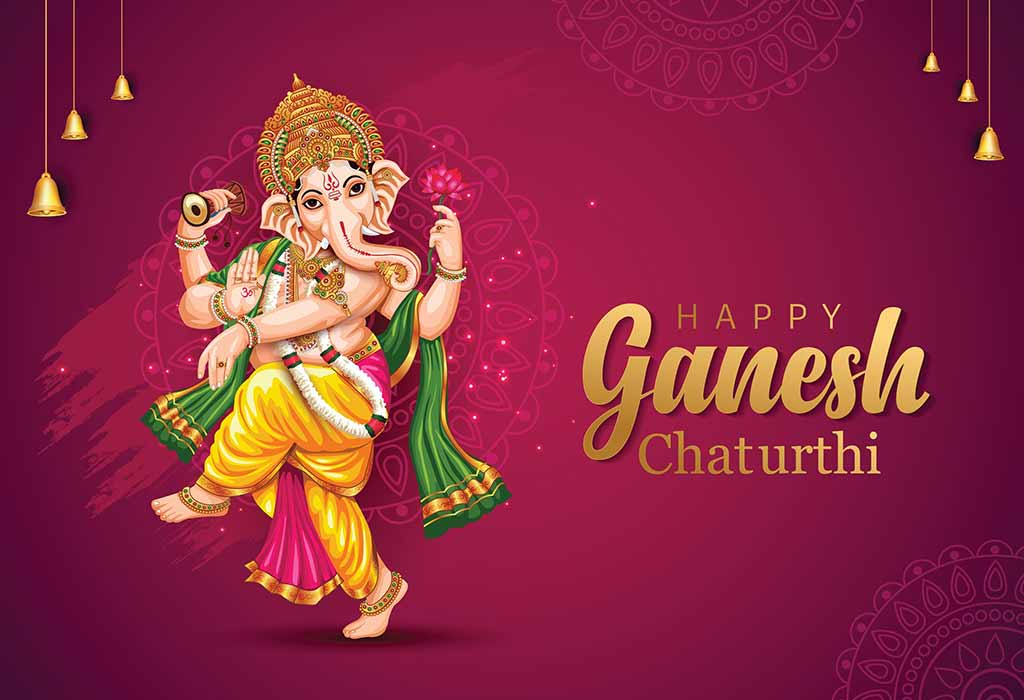 Ganesh_Chaturthi_2021_uptodatedaily