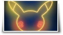 Pokémon 25 : l'album