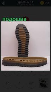 лежат две подошвы для ботинок коричневого цвета