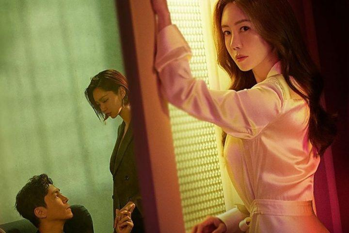 Download Drama Korea My Dangerous Wife Batch Sub Indo