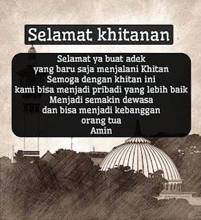 Ucapan Selamat Khitan Islami