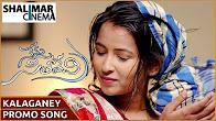 Watch Nenu Seetha Devi Kalaganaledu full Video Song Trailer Watch Online Youtube HD Free Download