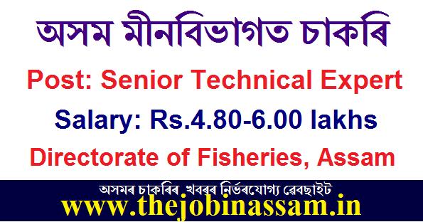 Directorate of Fisheries, Assam Recruitment 2020