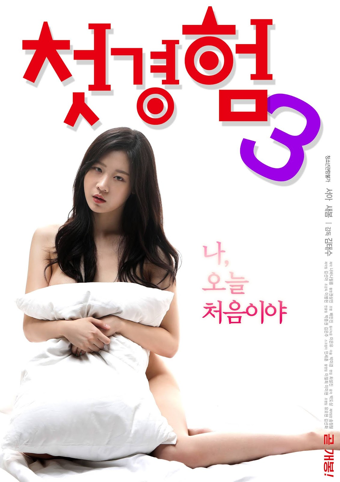 The First Time 3 (First experience 3) Full Korea 18+ Watch Movie Online Free