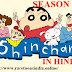 Shinchan Season 15 Hindi Episodes Download HD Free