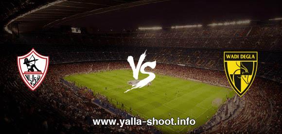 نتيجة الزمالك ووادي دجلة اليوم الاثنين 1-3-2021 يلا شوت الجديد في الدوري المصري