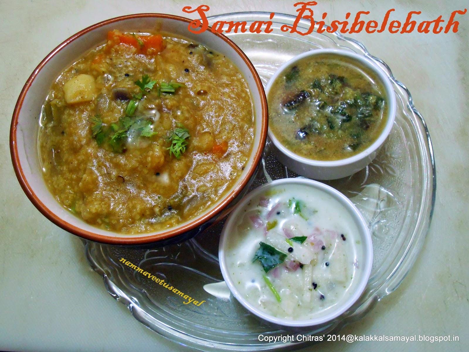 Samai Bisibelebath [ little Millet Bisibelebath ]