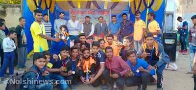 नेहरू युवा केन्द्र शेखपुरा प्रखण्ड़ स्तरीय खैल-कुद प्रतियोगिता आज संपन्न हुआ