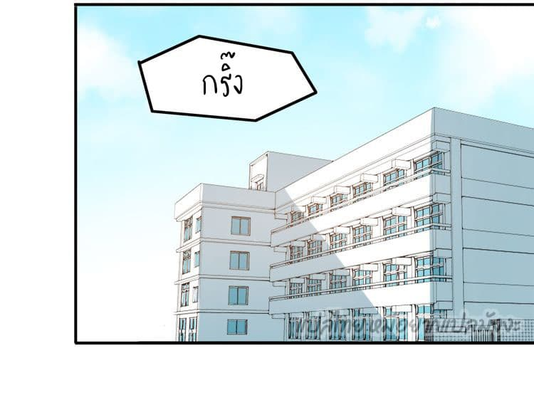 IF Future - หน้า 33