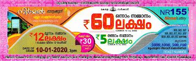"KeralaLottery.info, ""kerala lottery result 10 1 2020 nirmal nr 155"", nirmal today result : 10/1/2020 nirmal lottery nr-155, kerala lottery result 10-01-2020, nirmal lottery results, kerala lottery result today nirmal, nirmal lottery result, kerala lottery result nirmal today, kerala lottery nirmal today result, nirmal kerala lottery result, nirmal lottery nr.155 results 10-1-2020, nirmal lottery nr 155, live nirmal lottery nr-155, nirmal lottery, kerala lottery today result nirmal, nirmal lottery (nr-155) 10/1/2020, today nirmal lottery result, nirmal lottery today result, nirmal lottery results today, today kerala lottery result nirmal, kerala lottery results today nirmal 10 1 20, nirmal lottery today, today lottery result nirmal 10-1-20, nirmal lottery result today 10.1.2020, nirmal lottery today, today lottery result nirmal 10-1-20, nirmal lottery result today 10.01.2020, kerala lottery result live, kerala lottery bumper result, kerala lottery result yesterday, kerala lottery result today, kerala online lottery results, kerala lottery draw, kerala lottery results, kerala state lottery today, kerala lottare, kerala lottery result, lottery today, kerala lottery today draw result, kerala lottery online purchase, kerala lottery, kl result,  yesterday lottery results, lotteries results, keralalotteries, kerala lottery, keralalotteryresult, kerala lottery result, kerala lottery result live, kerala lottery today, kerala lottery result today, kerala lottery results today, today kerala lottery result, kerala lottery ticket pictures, kerala samsthana bhagyakuri"