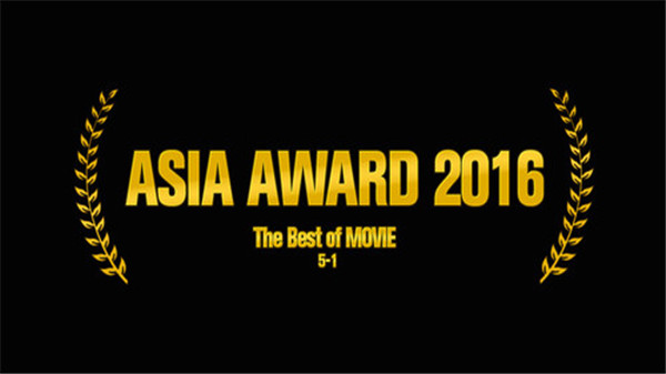 UNCENSORED Asiatengoku 0764 アジア天国 0764 ASIA AWARD 2016 ベストオブムービー 5位~1位発表! / 人気娘 / 人気娘, AV uncensored
