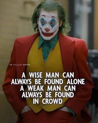 Alone joker status