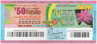 kerala lottery 11/4/2018, kerala lottery result 11.4.2018, kerala lottery results 11-04-2018, akshaya lottery AK 340 results 11-  04-2018, akshaya lottery AK 340, live akshaya lottery AK-340, akshaya lottery, kerala lottery today result akshaya, akshaya   lottery (AK-340) 11/04/2018, AK 340, AK 340, akshaya lottery AK340, akshaya lottery 11.4.2018, kerala lottery 11.4.2018,   kerala lottery result 11-4-2018, kerala lottery result 11-4-2018, kerala lottery result akshaya, akshaya lottery result today,   akshaya lottery AK 340, www.keralalotteryresult.net/2018/04/11 AK-340-live-akshaya-lottery-result-today-kerala-lottery-  results, keralagovernment, result, gov.in, picture, image, images, pics, pictures kerala lottery, kl result, yesterday lottery   results, lotteries results, keralalotteries, kerala lottery, keralalotteryresult, kerala lottery result, kerala lottery result live, kerala   lottery today, kerala lottery result today, kerala lottery results today, today kerala lottery result, akshaya lottery results, kerala   lottery result today akshaya, akshaya lottery result, kerala lottery result akshaya today, kerala lottery akshaya today result,   akshaya kerala lottery result, today akshaya lottery result, akshaya lottery today result, akshaya lottery results today, today   kerala lottery result akshaya, kerala lottery results today akshaya, akshaya lottery today, today lottery result akshaya,   akshaya lottery result today, kerala lottery result live, kerala lottery bumper result, kerala lottery result yesterday, kerala lottery   result today, kerala online lottery results, kerala lottery draw, kerala lottery results, kerala state lottery today, kerala lottare,   kerala lottery result, lottery today, kerala lottery today draw result, kerala lottery online purchase, kerala lottery online buy, buy   kerala lottery online