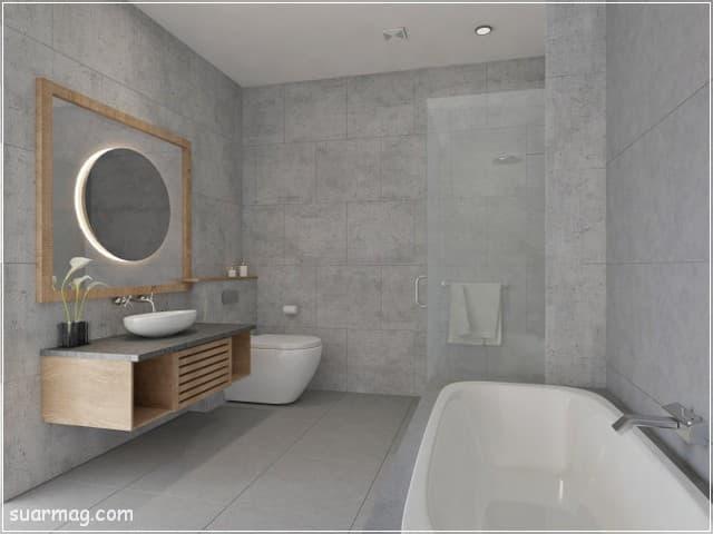 صور حمامات 2 | Bathroom Photos 2
