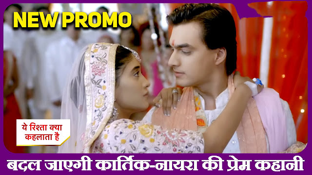 Very Very High Volate Drama ahead in Yeh Rishta Kya Kehlata Hai