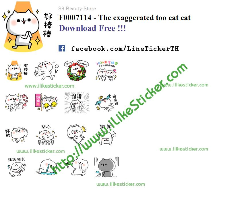 The exaggerated too cat cat