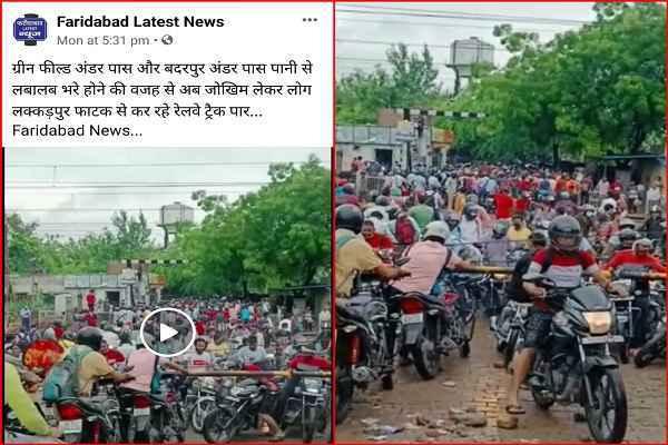 lakarpur-fatak-foot-over-bridge-cm-manohar-announced