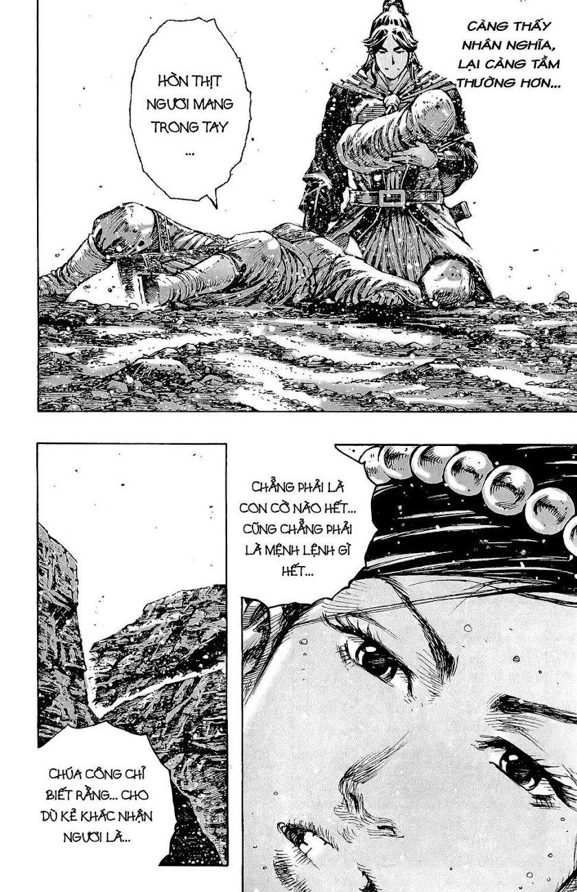 Hỏa phụng liêu nguyên Chương 387: Huyết bất bạch lưu [Remake] trang 20