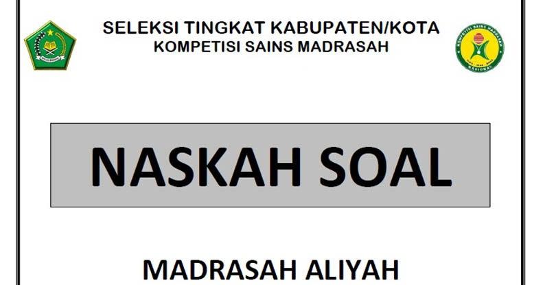 Prediksi Soal Ksm 2020 Ma Madrasah Aliyah Fendi Keren