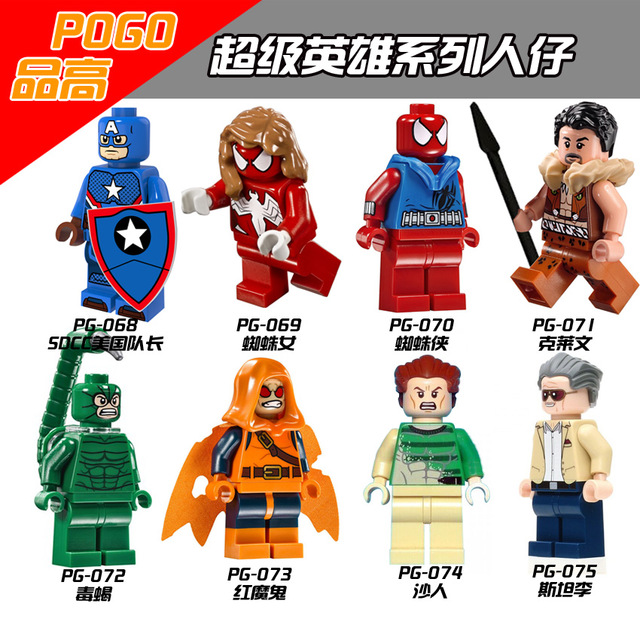 It's Not Lego!: Pogo PG8017 Spiderman Minifigures