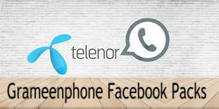 grameenphone,grameenphone free net,grameenphone free internet,grameenphone free,gp low price mb pack,grameenphone video,grameenphone ad,grameenphone free mb,grameenphone tvc,grameenphone mb offer,grameenphone new offer,grameenphone facebook internet package,grameenphone facebook balance check code,gp free net,free facebook,grameenphone new offer 2019,grameenphone special mb pack,grameenphone 5tk 500mb pack