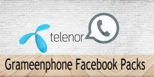 Grameenphone Social pack 2020 | With Code