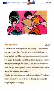 تعلم المحادثة بالإنجليزية [بالصور] ebooks.ESHAMEL%5B109