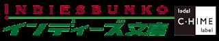 http://indiesbunko.com/