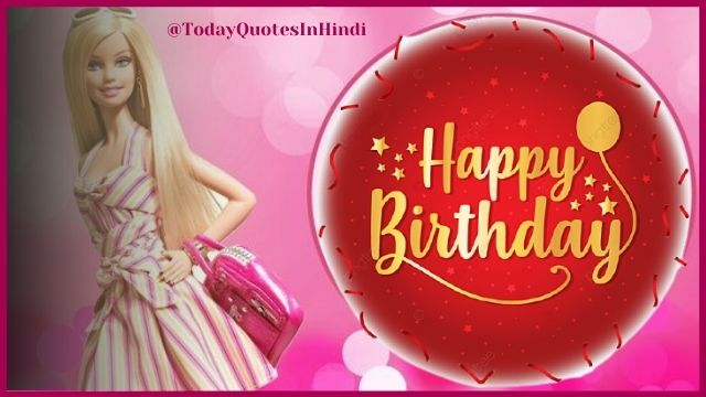 Happy Birthday Wishes With Flowers Images Quotes In Hindi