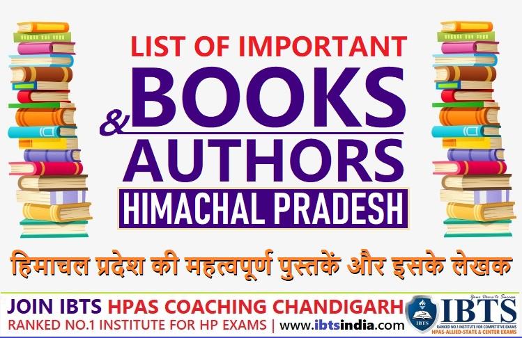 List of Important Books and its Authors of Himachal Pradesh  हिमाचल प्रदेश की महत्वपूर्ण पुस्तकें और इसके लेखक