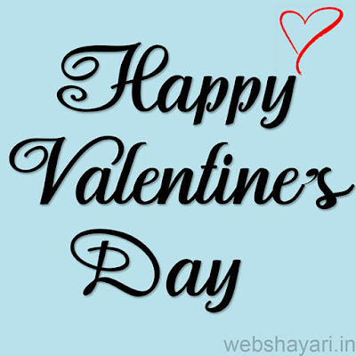 valentine's day hd walppers