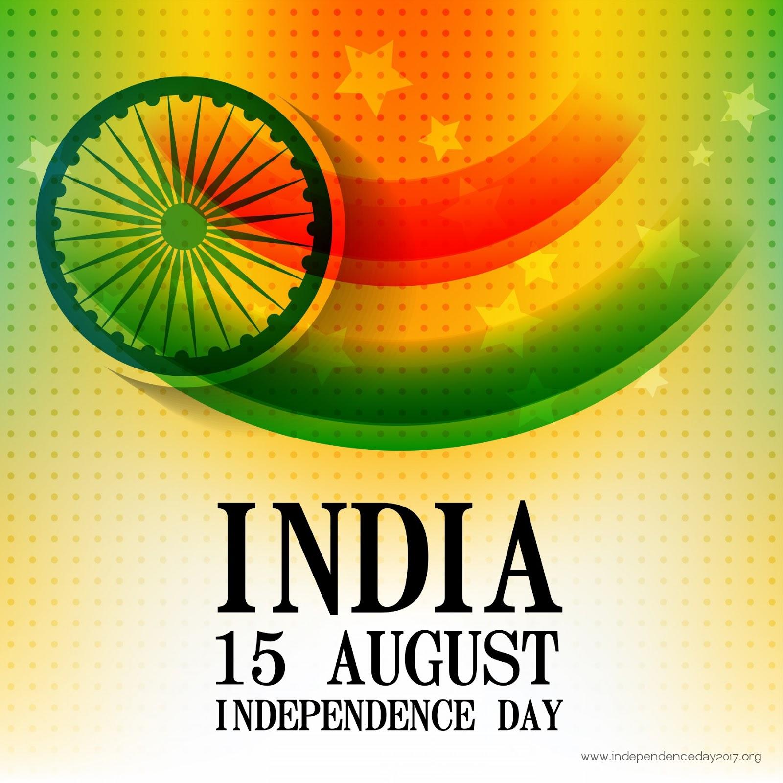 71st Independence Day of India – India Celebrate India ...