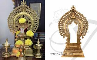 Thiruvachi