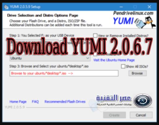 Download YUMI 2.0.6.7