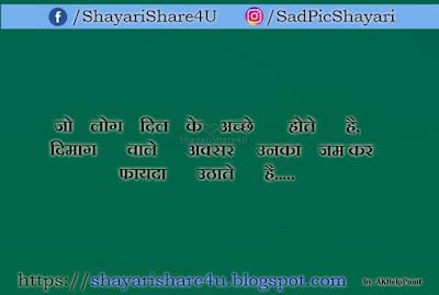 dosto ke liye shayari in hindi