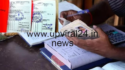 आज (today) से पूरे यूपी मे राशन कार्ड पोर्टेबिलिटी लागू, जानें इसके फायदे (Advantage)    Ration card portability is applicable in entire UP from today, know its benefits (Advantage)