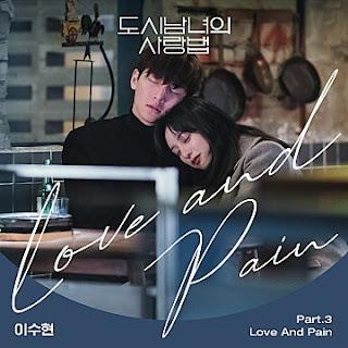 LEE SUHYUN (이수현) LOVE AND PAIN