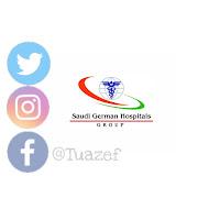 مستشفى السعودي الالماني بعجمان - وظائف شاغرة