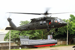 UH-60 Black Hawk AD Taiwan