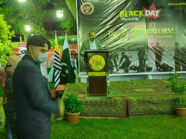 سفارة باكستان بالقاهرة تحيي ذكري يوم كشمير الأسود