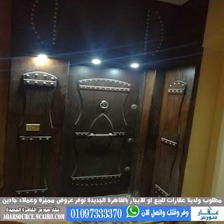 شقة للبيع على التسعين مباشرتا القاهرة الجديدة سوبر هاى لوكس بالتكييفات وبعض الفرش
