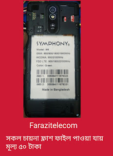 Symphony i66 flash file without password android 10 FRP Remove